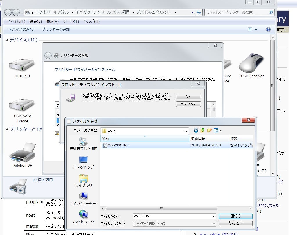 wmf2eps windows 7