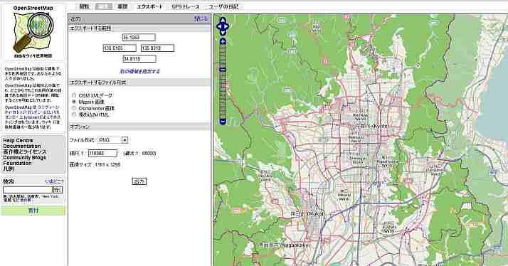 OpenStreetMap(OSM オープンスト...